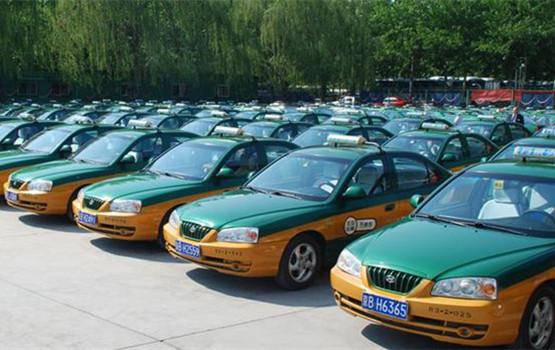 司机打造一个独立的第三方出租车平平台.
